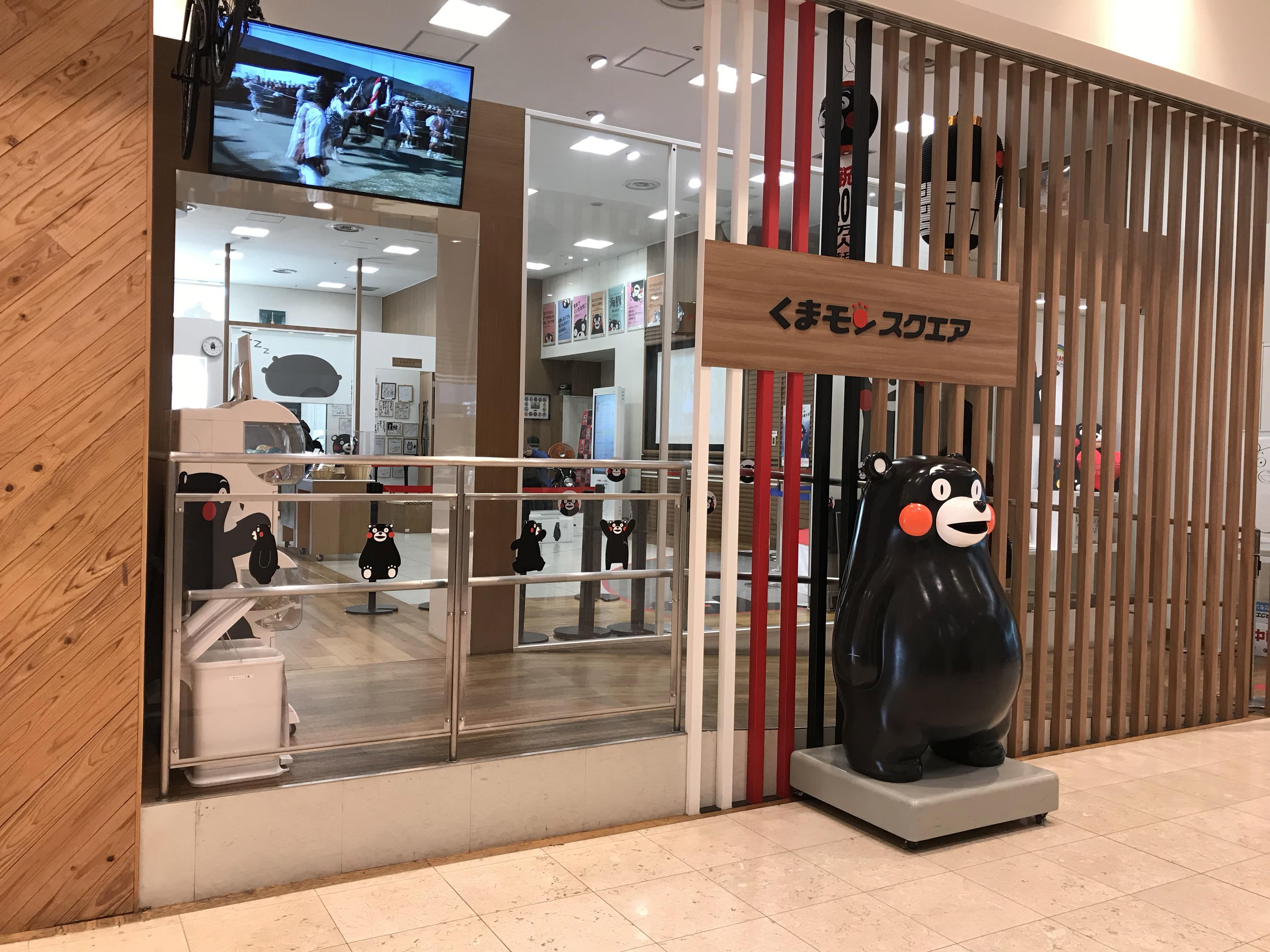 熊本部長辦公室位於鶴屋百貨的一樓。PHOTO:Vera