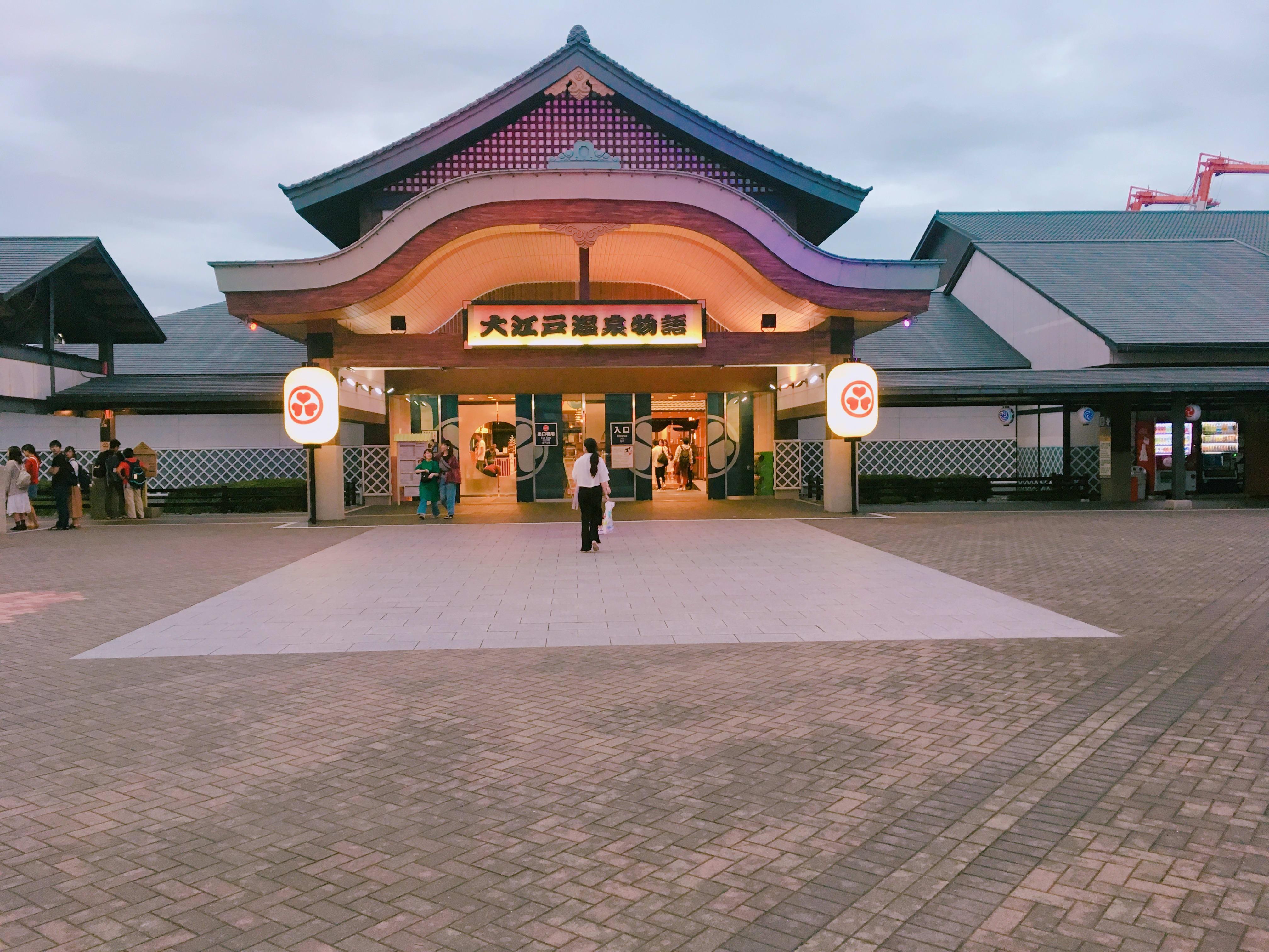 大江戶溫泉物語樂園入口(圖片取自valepra0330)