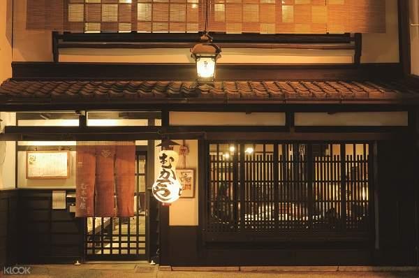 京都美食 京都百足屋本店