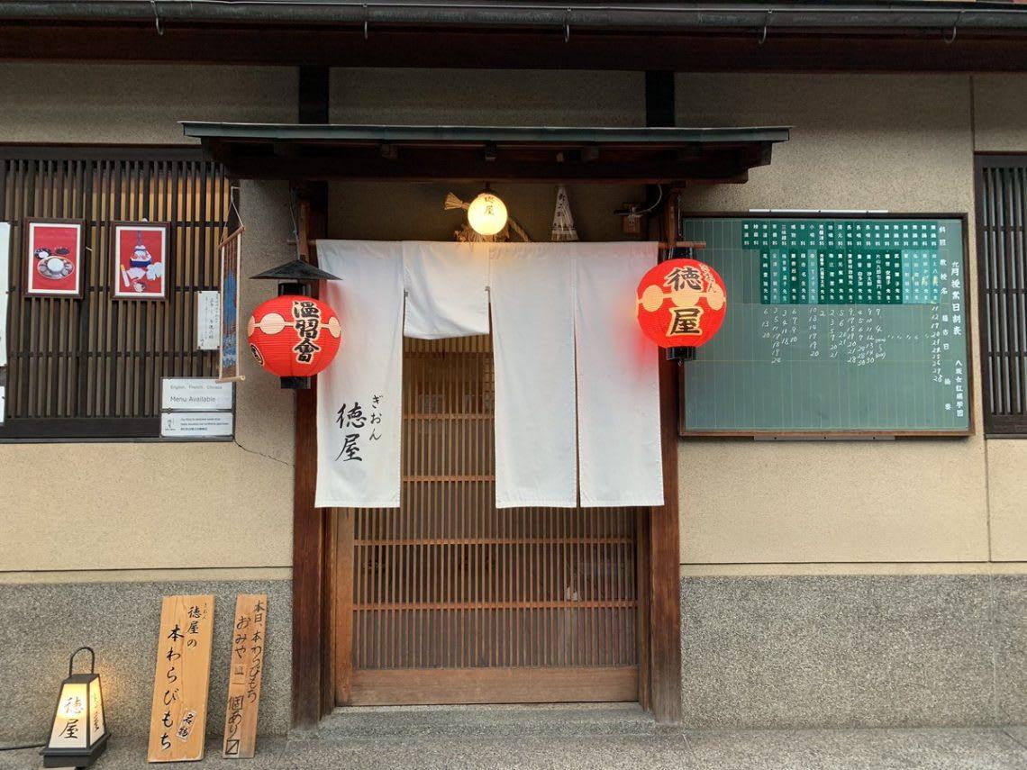 圖片取自twitter@Yuk.a_n @yasasi_uta_n
