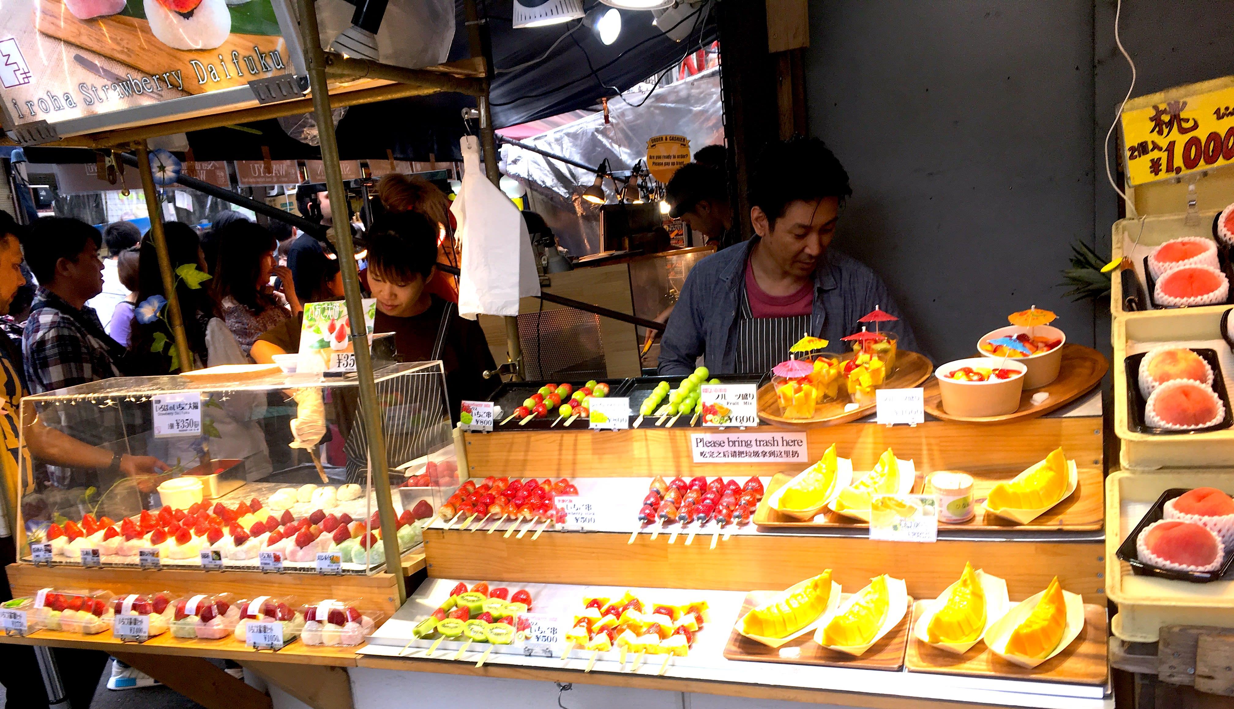 新鮮的水果加上草莓大福,就是在對旅人們招手啊!(圖片取自valepra0330)