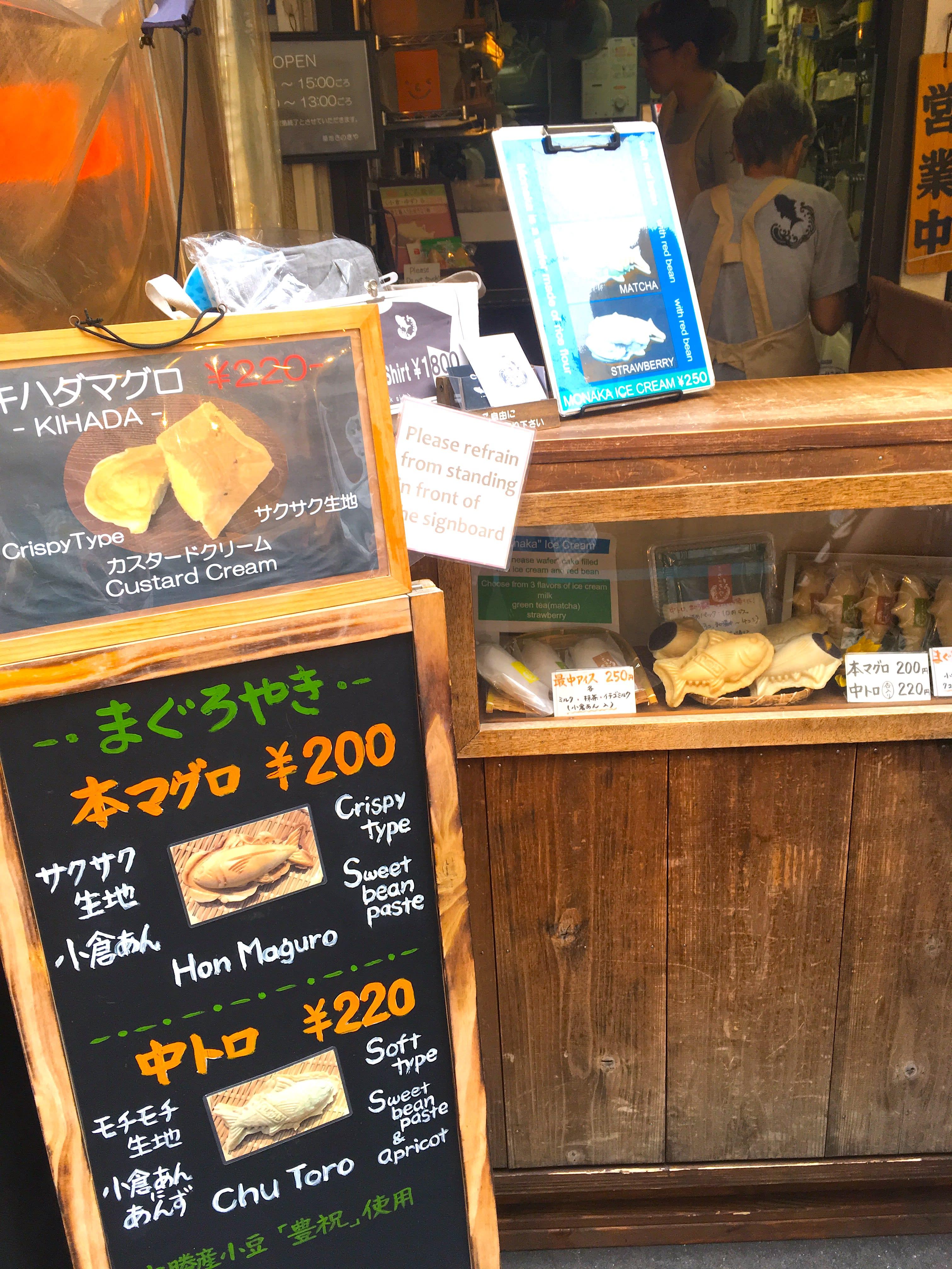 鮪魚燒餡料有紅豆、奶油等口味!(圖片取自valepra0330)