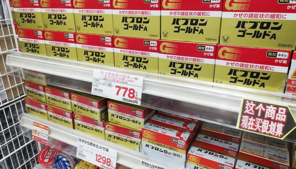 圖片取自bubu-jp網站