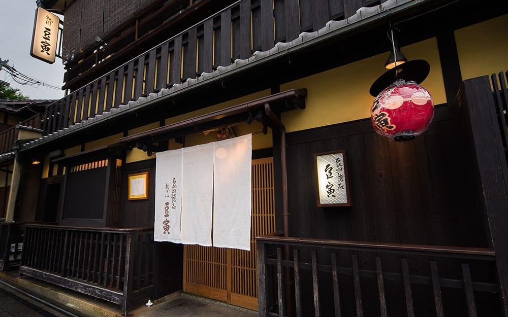 京都美食 祇園豆寅