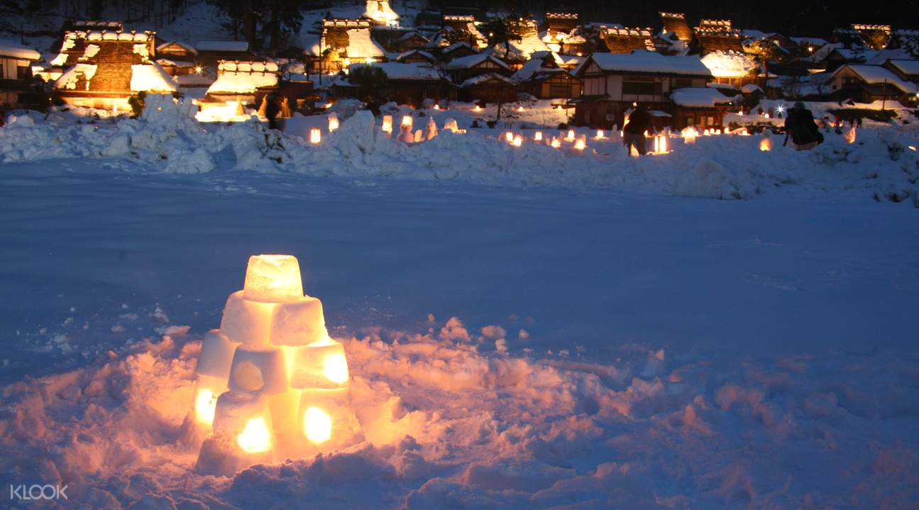 美山町 合掌村 茅草屋 雪燈