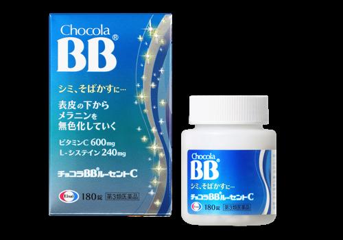 日本必買 BB藥妝閃亮亮