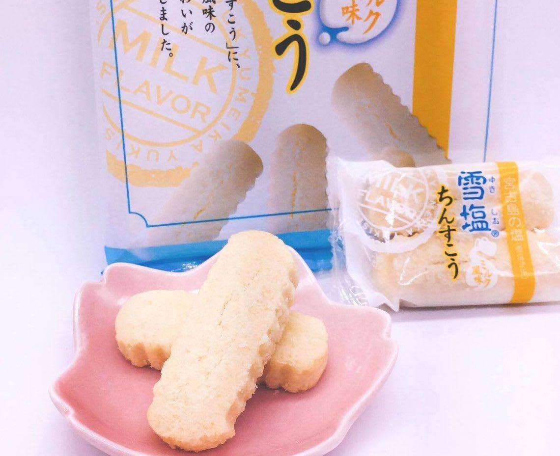 甜鹹餅乾。