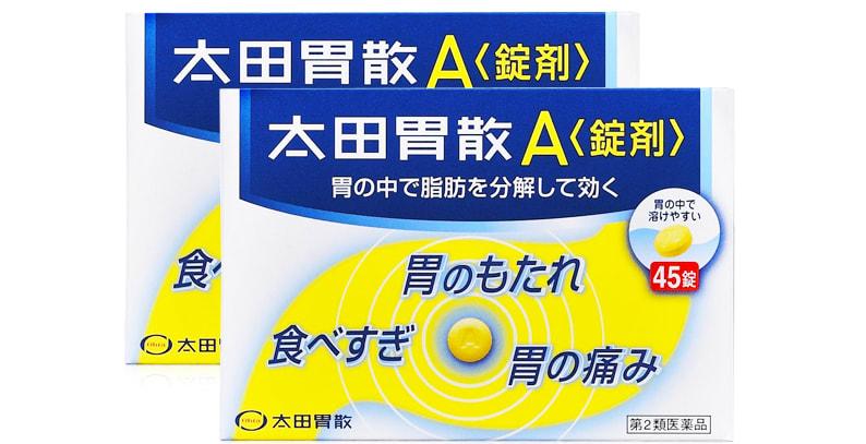 日本必買 日本胃藥的包裝