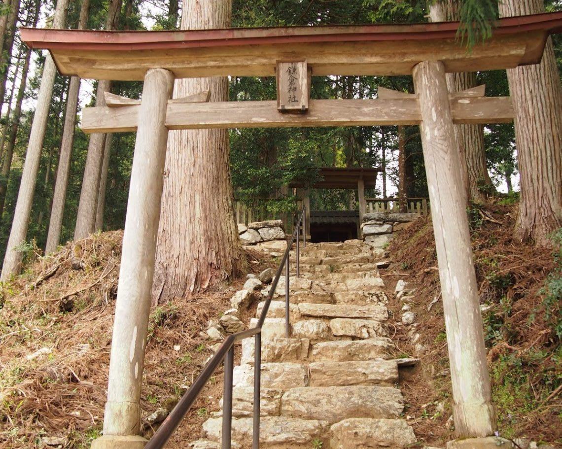 京都 神社 古老