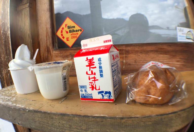 美山町 牛乳工坊
