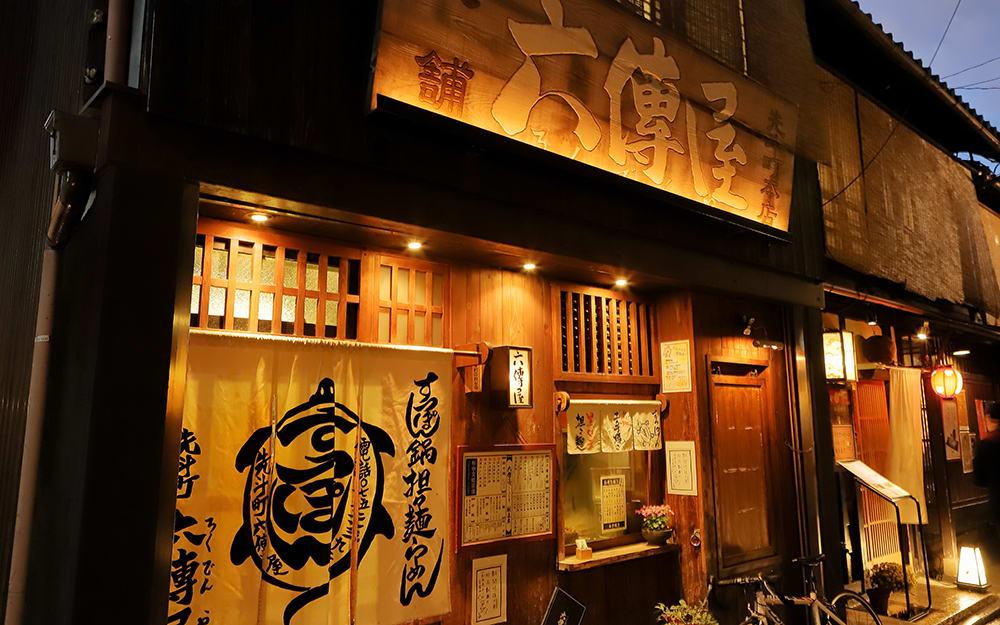 圖片取自日本kiwa-group網站