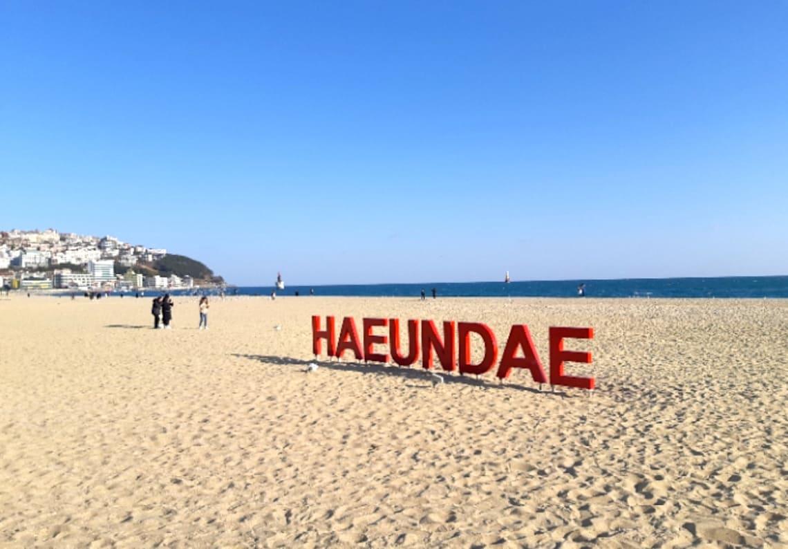 圖片取自韓國m.blog.naver網站