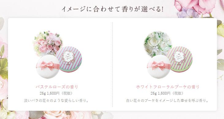 日本必買 少女系化妝素顏霜