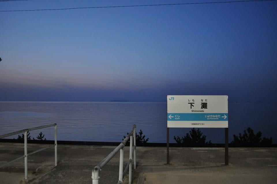 黃昏時的下灘站站名牌,海天一線的風景相當銷魂。
