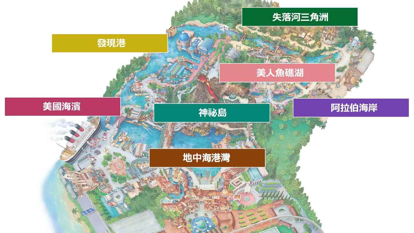 東京迪士尼海洋地圖。圖片來源:東京迪士尼官網