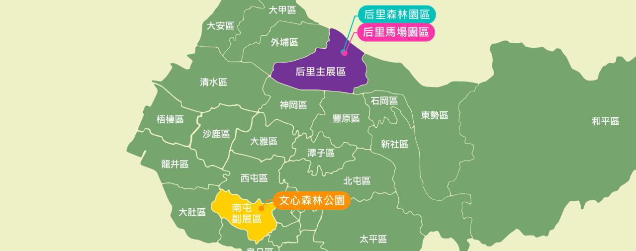 台灣燈會 與 台中燈會 的地理位置
