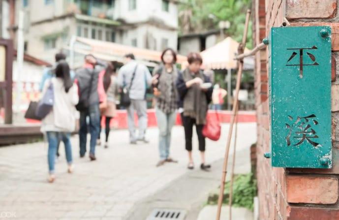 情人節 與伴侶到戶外散步