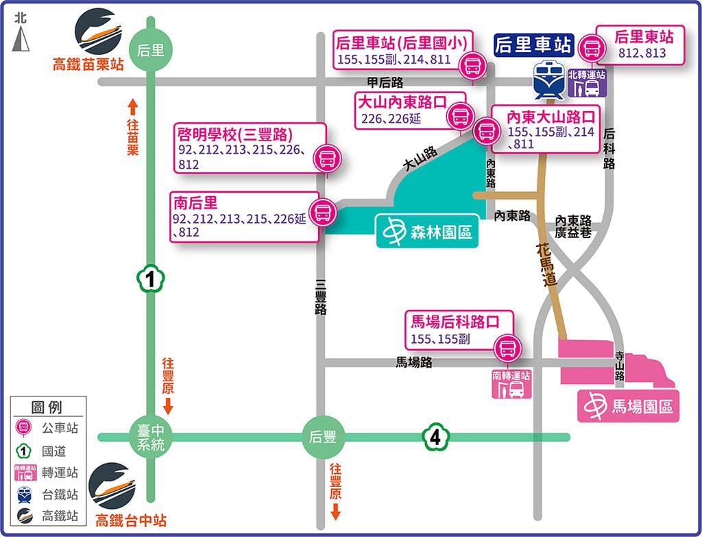 台灣燈會 交通