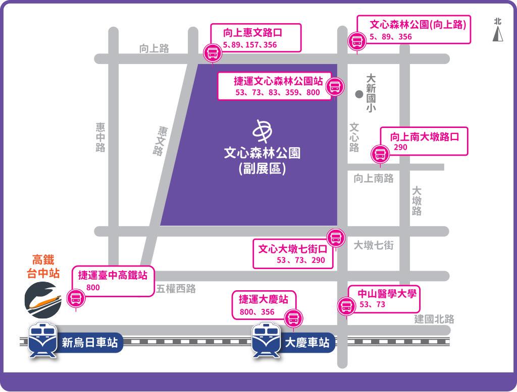 台灣燈會 副展區的公車指南