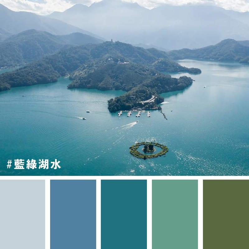 日月潭的藍綠色湖水