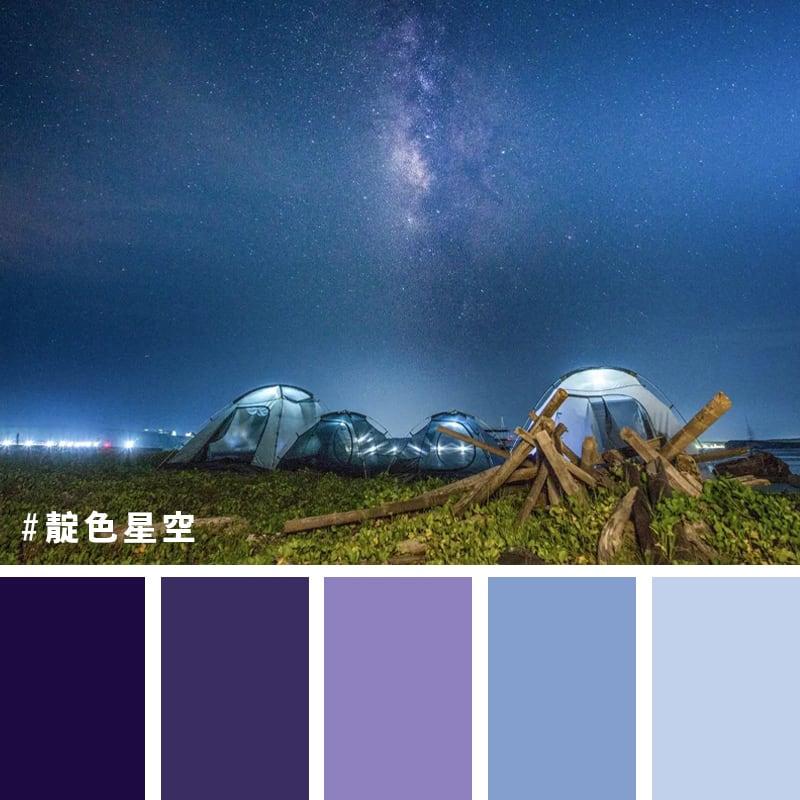 澎湖無人沙灘的星空