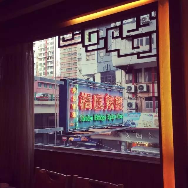 香港螃蟹料理餐廳