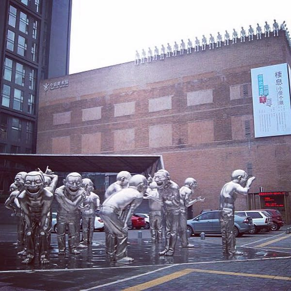 今 日 美 術 館 外 的 展 品 。