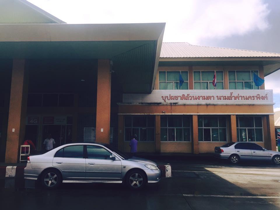 terminal 3 外 觀