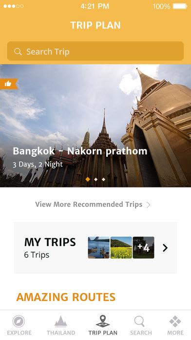 泰國實用App : Amazing Thailand