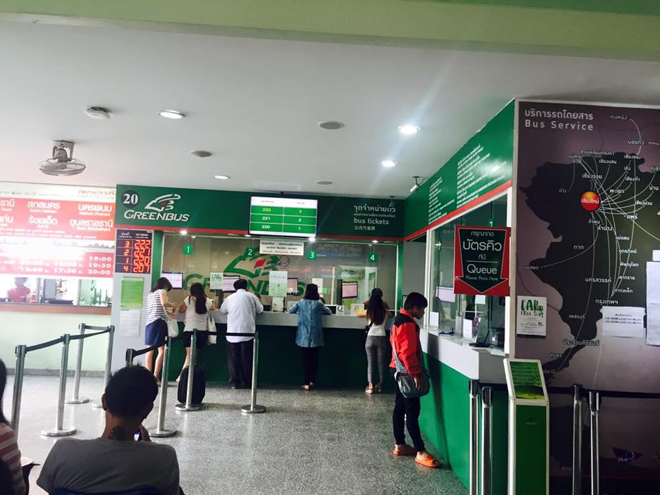 Green Bus 櫃 台