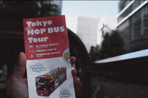天 空 觀 光 巴 士 手 冊