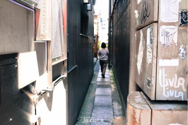 電 視 劇 《 敬 啟 , 父 親 大 人 》 中 , 二 宮 和 也 在 第 一 集 所 穿 梭 的 小 巷 。