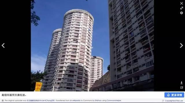 密集排列高樓 勵 德 邨 公 屋 。