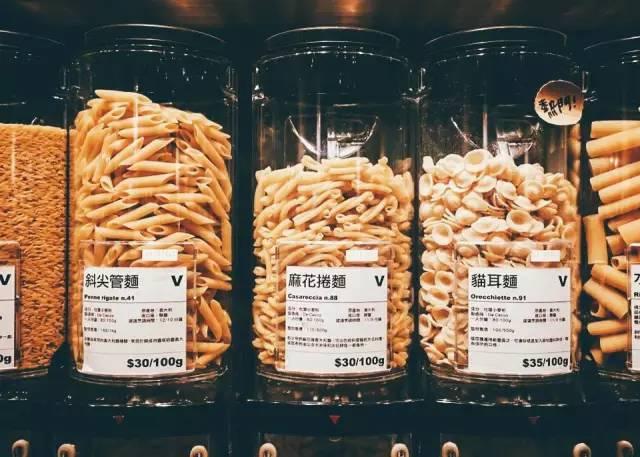 各 式 義 大 利 麵 , 皆 秤 斤 販 售。