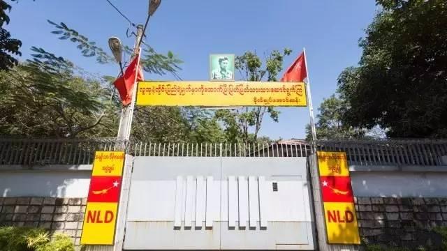 緬甸熱氣球 位 於 仰 光 大 學 附 近 的 翁 山 蘇 姬 住 宅 , No. 54 University Avenue。