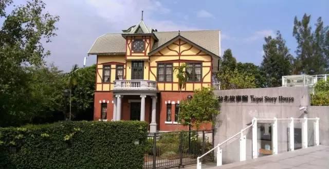 台北市立美術館。