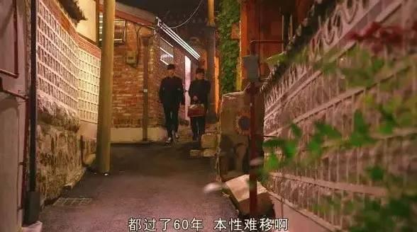 《 來 自 星 星 的 你 》 劇 照  | http://cn.konest.com/