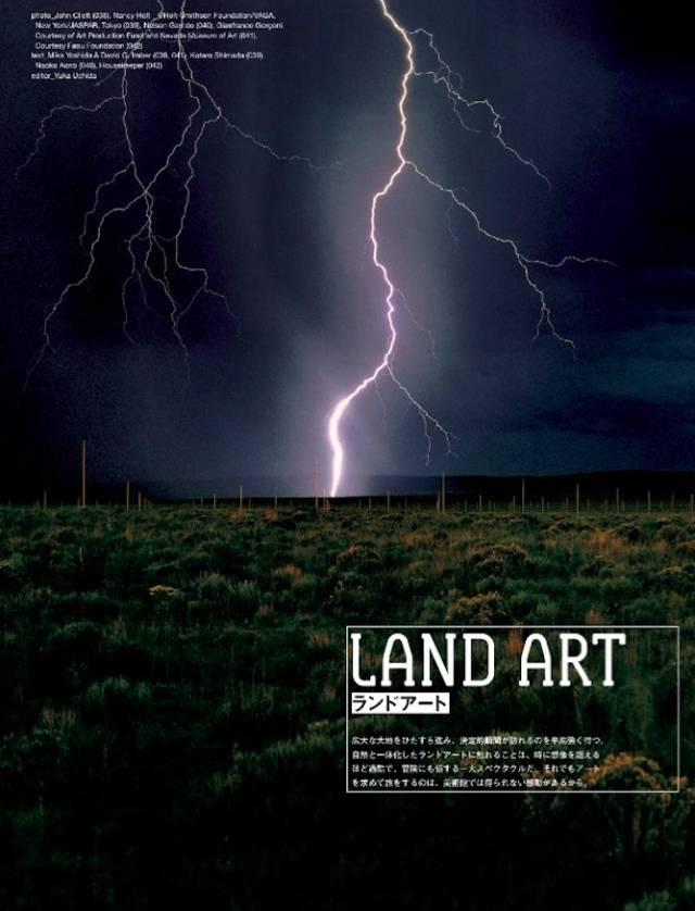 美 國 藝 術 家 Walter de Maria 創 作 的 「 閃 電 原 野 」 。