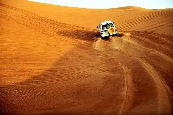 摩洛哥王國