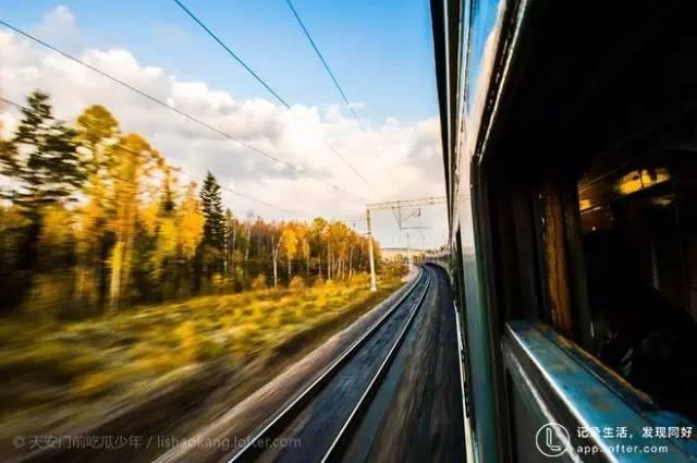 西 伯 利 亞 大 鐵 路。