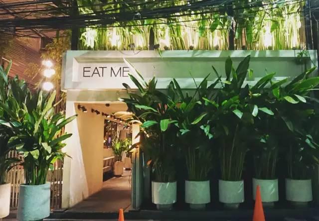 EAT ME餐酒館。