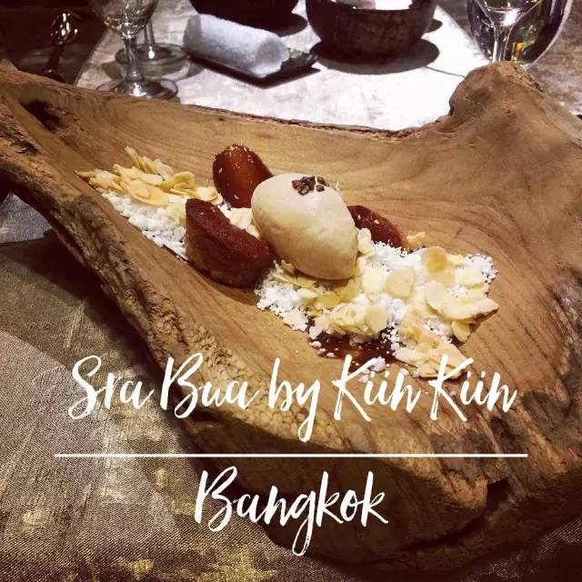 分子料理:Sra Bua by Kiin Kiin。