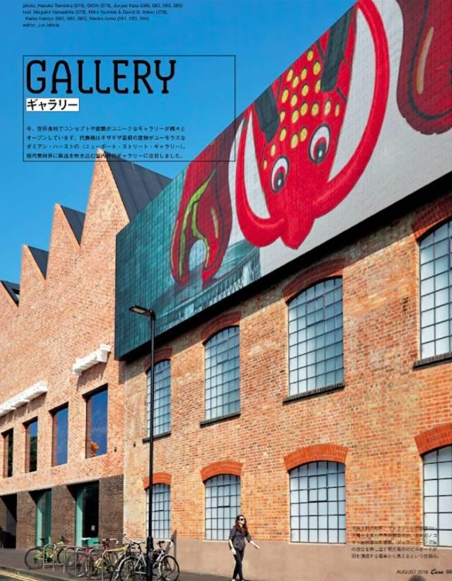 倫 敦 新 港 街 畫 廊 。