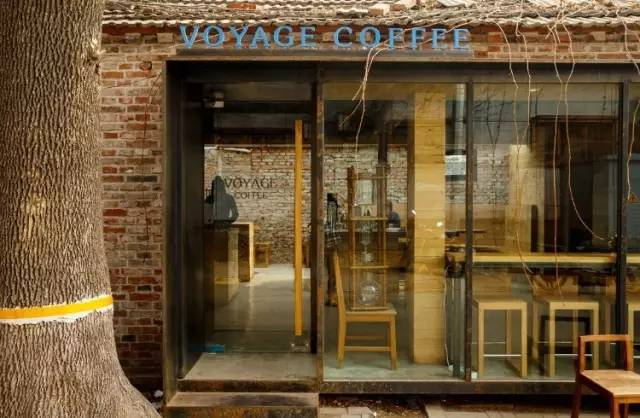 Voyage Coffee。