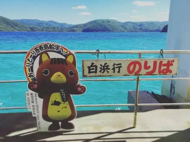 亞洲十大潛力海島 Pic|Instagram@yacaxxi