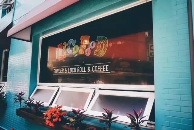 台 式 早 餐 店 : 「 樂 口 福 」。