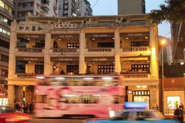 香 港 必 去 酒 吧 The Pawn