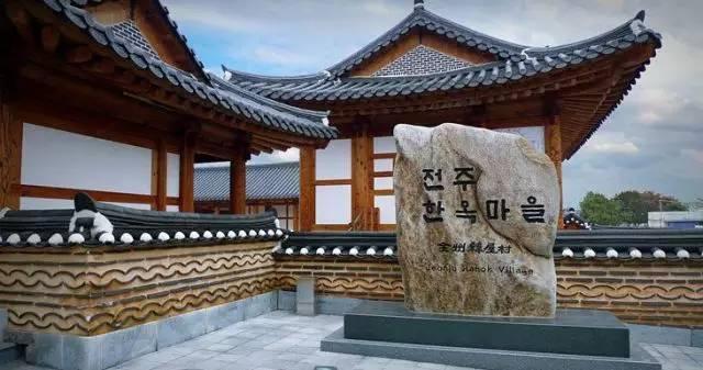 傳 統 韓 屋 。