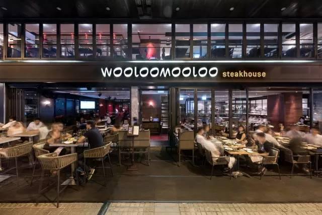 香 港 必 去 酒 吧 Wooloomooloo Steakhouse