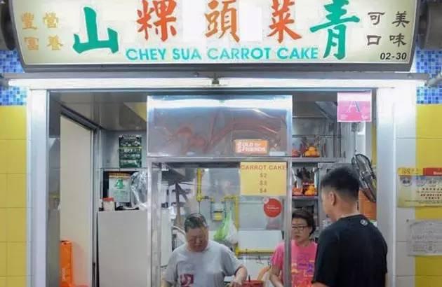想 嘗 試 看 看 不 同 於 台 灣 口 味 的 菜 頭 粿 嗎